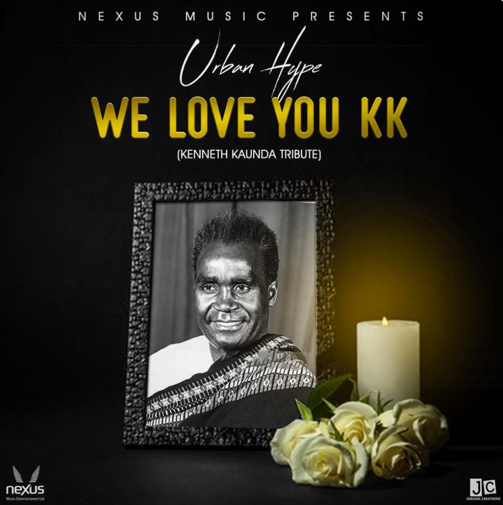 Urban Hype - We Love You KK (KK Tribute Song)
